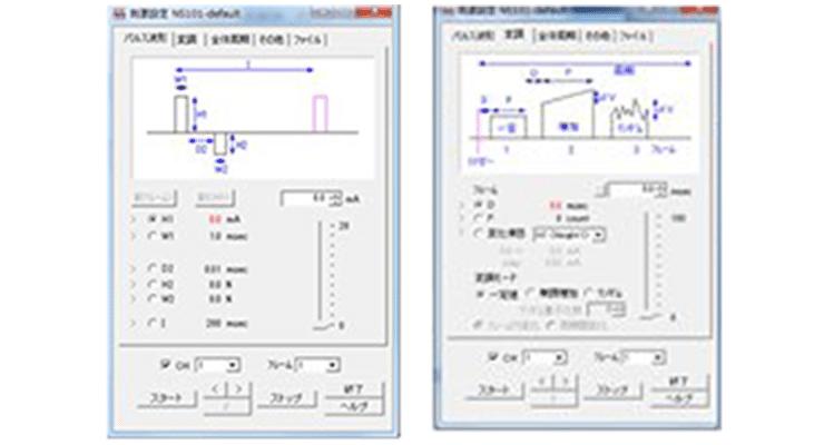 刺激装置の設定ソフトウェア