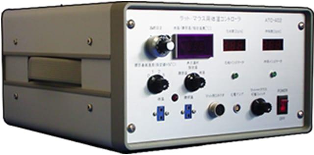 マウス・ラット用 体温コントローラー ATC-402