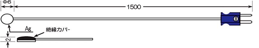 プレートタイプ PTP-50